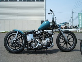 my shovel head chopper