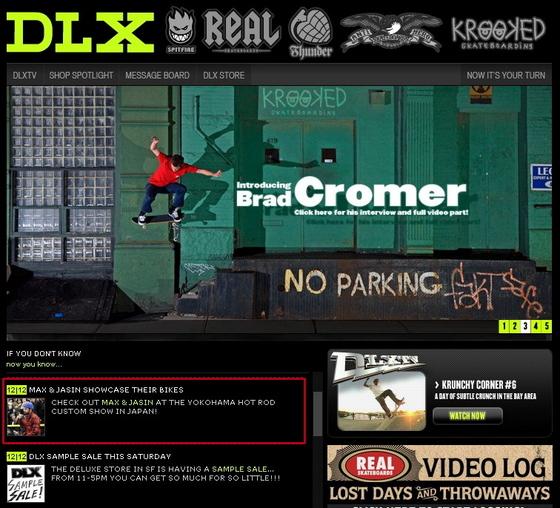 Deluxe Distribution website