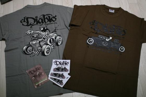 el diablo magazine t-shirts