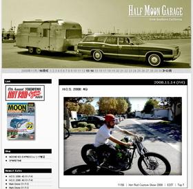 half moon garage :: blog