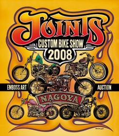 JOINTS CUSTOM BIKE SHOW 2008