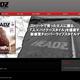 Cycle Headz Magazine website