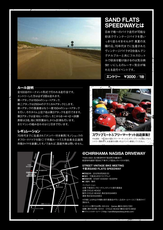 SFS_flyer_05-2.jpg