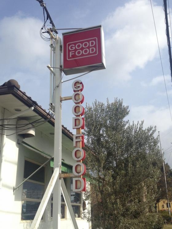 goodfood.jpg