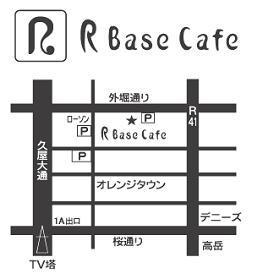 R-BASE map