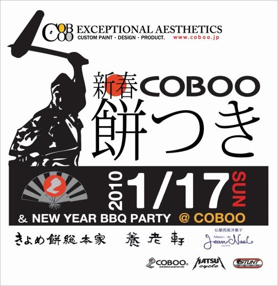 COBOOpa2010.jpg