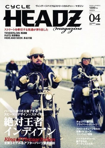 cycle_headz_mag_4.jpg