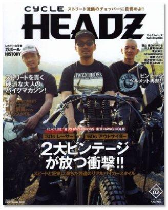 cycle_headz_vol2.jpg