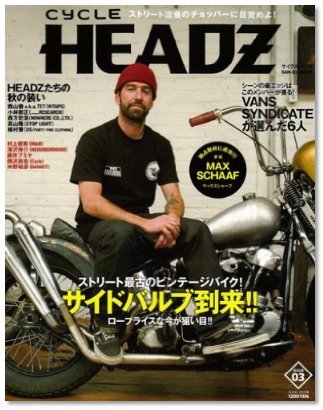 CYCLE HEADZ ISSUE3 サイクルヘッズ Vol.3
