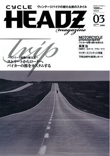 cycleheadz03.jpg