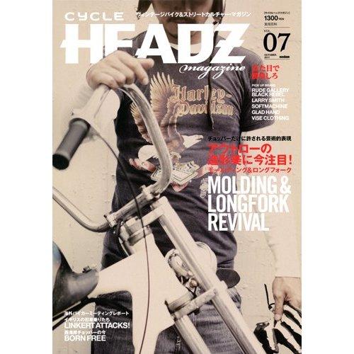 cycleheadz_7.jpg
