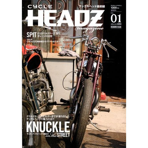 cycleheadz_mag1.jpg