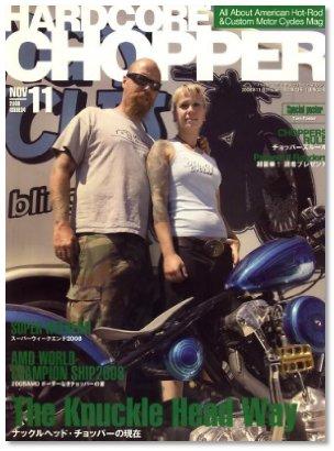 hardcore_chopper_200811.jpg