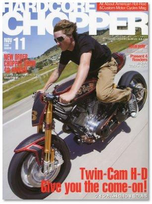 HARDCORE CHOPPER Magazine (ハードコア・チョッパー・マガジン) 2009年 11月号