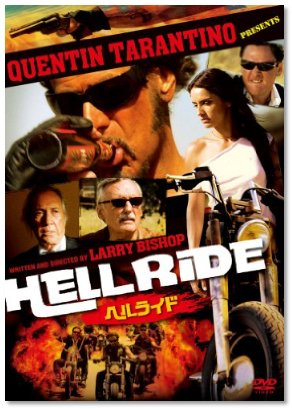 HELL RiDE ヘルライド 特別版 [DVD]