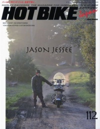 hotbike201003.jpg