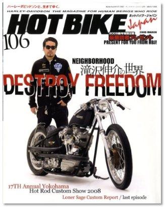 hotbike_200903.jpg
