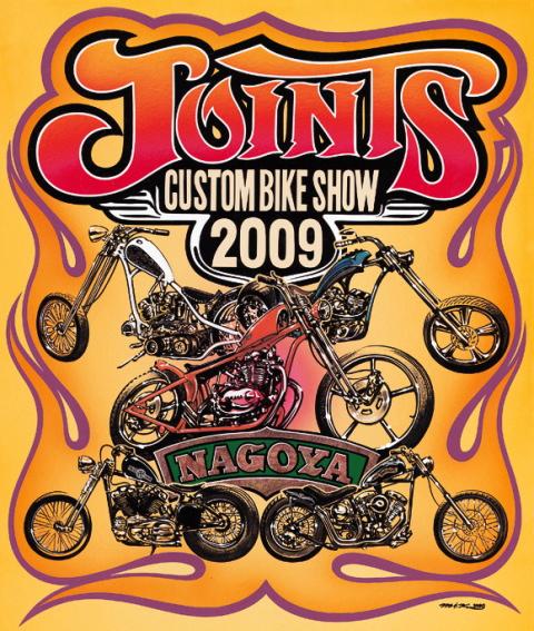 JOINTS CUSTOM BIKE SHOW 2009