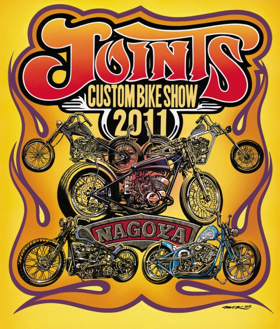 joints2011_poster.jpg