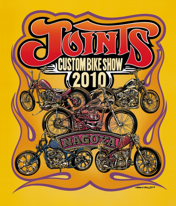 joints_2010_poster.jpg