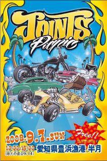 9/7 Joints picnic ジョインツピクニック 開催!