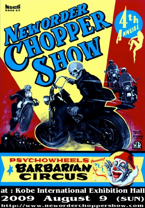 The 4th Annual NEW ORDER CHOPPER SHOW & BARBARIAN CIRCUS