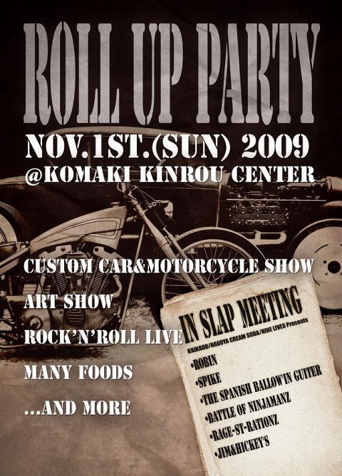 1th ROLL UP PARTY