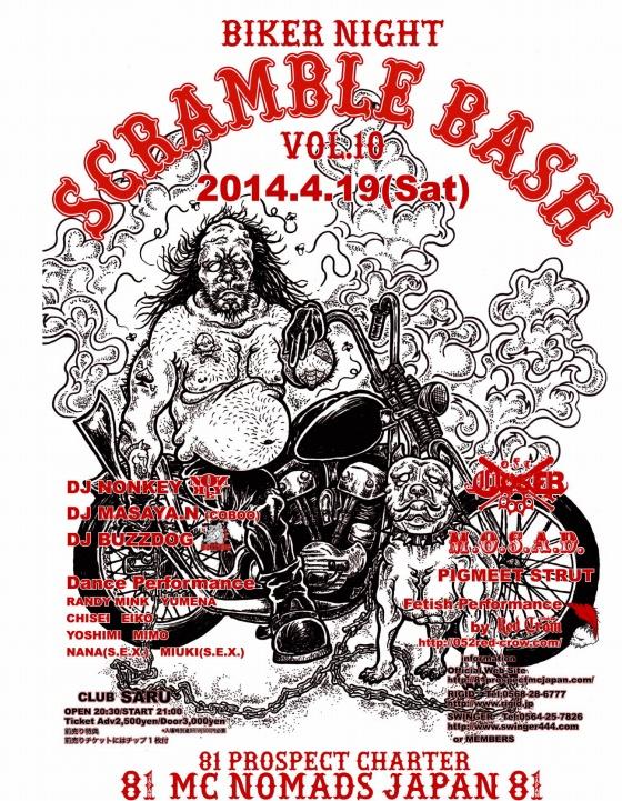 scramblebash10.jpg